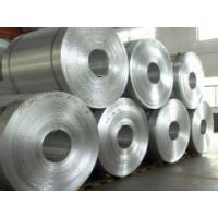 China Pre painted aluminium coil on sale