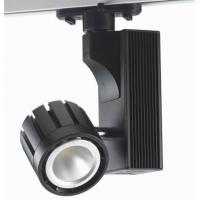 Buy cheap 25W LED Track Lights With 70 Degrees Beam Angle For Commercial Lighting product