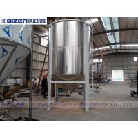 Buy cheap Vertical Ribbon Blender Plastic Mixer Machine With Recycled Plastic Granulation Storage Silo product