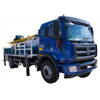 Buy cheap 300m Depth Truck Drilling Rig Hydraulic Borewell Drilling Rig 4500nm Rotation from wholesalers