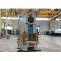 Buy cheap 125 Ton Power Eccentric Press Machine For Stainless Steel Plate 1250 KN Nominal Force product