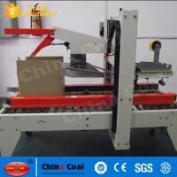 Buy cheap Made In China FXJ -AT5050 Automatic Box Taping Machine Carton Sealer from wholesalers