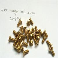China GR5 titanium golden chain ring bolt 100 pieces, M8*6.5mm GOLD Ti, grade 5 on sale