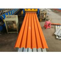 Buy cheap Orange Color Powder Coated Corrugated Steel Roofing Sheets / Corrugated Metal Panels product
