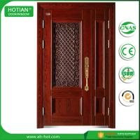 Buy cheap china supplier cheap steel security door/ exterior wrought iron security door for main gate designs product