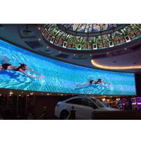 Buy cheap Indoor Soft Flexible LED Display durable Soft Rubber Module Full Color Indoor product