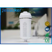 Buy cheap Vitamin C Bath Activated Carbon Shower Water Filter Size 86 mm x 86 mm x 210 mm product