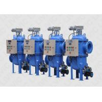 Buy cheap 9 - 8000m³/H Customized Carbon Backwash Filter System 1 - 40cp For Petrochemical product