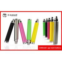 Buy cheap Ego Twist Variable Wattage Electronic Cigarette 1500mah Spinner Battery product