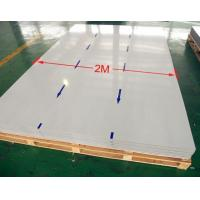 Buy cheap 2 Meters Width Aluminum Composite Panel With Precision Coating 2mm—4mm Thickness product