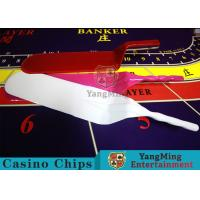 Buy cheap Texas Standard Shape Casino Game Accessories Shovel Suitable For Cards / Chips product