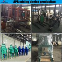 Buy cheap best selling Mixing machine (apg casting machine for ohigh voltage insulator) product