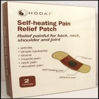 China self-heating pain relief patch, pain relief plaster on sale