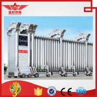Buy cheap New Design for Factory Electric Steel Doors-J1324 from wholesalers
