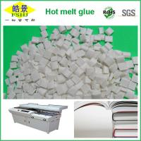 Buy cheap Hard Cover Book Hot Melt EVA Adhesive For For Bookbinding ( Spine Glue ) from wholesalers