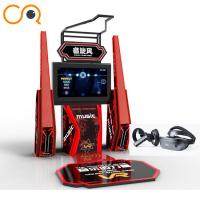 Buy cheap Abundant Games Virtual Reality Simulator With Music 1900 * 2500mm product
