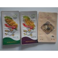 Buy cheap RCPP Multi layer Vacuum Seal Storage Bags Retort Pouch For Fried Chicken product