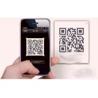 Quality Easy Scan T1 Qr Code Reader , Tour Guide Audio System For Tour Groups for sale