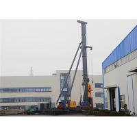 Buy cheap Tubes Hammer Steel Pile Driving Equipment 3 Ton No Pollution OEM Service product