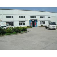 Shanghai Holyswam Industry Co., Ltd