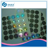 Buy cheap Aniti-fake 2D / 3D Custom Hologram Stickers , Laser Holographic Die Cut Labels product