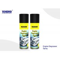 Buy cheap Engine Degreaser Spray For Cleaning Iron / Steel / Aluminium / Magnesium / Copper product