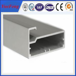 Buy cheap office furniture aluminium frame glass partition profile,aluminium frame glass partition product