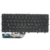 Buy cheap Black Color PC Laptop Keyboard , AT Interface Type Dell Notebook Backlit Keyboard product