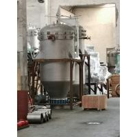 Buy cheap High Efficiency Vertical Metal Leaf Filter / Durable Vertical Plate Filter product