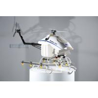 Quality Sight Range Radio Controlled Crop Dusting Helicopter with Maximum 15KG Effective for sale