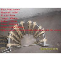 Buy cheap Xinlu  Sieve bend screen / dewatering screen panel / curved screen/ wedge wire support grids/ v wire screens product