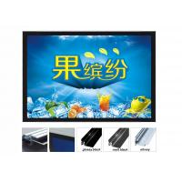 Buy cheap Acrylic Illuminated Poster Displays, Super Slim Exhibition Light Boxes For Trade Show product