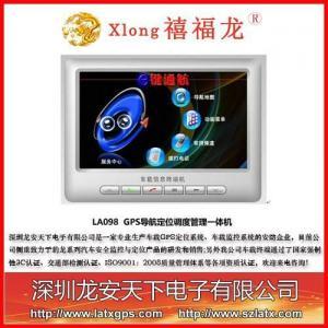 Buy cheap Navigation and positioning equipment  LA-Xlong-GPS-9000 product
