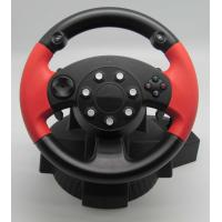 Vibration P3 P2 Steering Wheel And Pedals