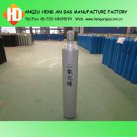 Buy cheap carbon dioxide gas product