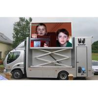 Buy cheap Mobility Trailer Truck Mounted LED Display P5.95 Full Color Outdoor Advertising Panel product