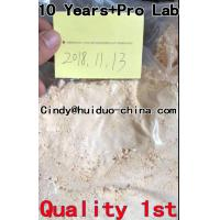 Buy cheap Pure FUF MAF in powdered form 98% from end lab China origianl with 100% customer satisfaction product