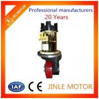 Buy cheap Mechanism Series Wound Hydraulic Wheel Drive Multi - Purpose 24 Volt 1.2Kw product