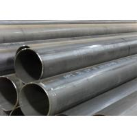 Quality Welded steel pipe (LSAW) for sale