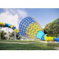 Buy cheap Medium Tornado Water Slide / Commercial Extreme Water Slides For Gigantic Aquatic Park product