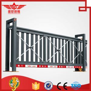 Buy cheap Aluminum alloy Industrial driveway Gate Door Closer Sliding gate L1504 product