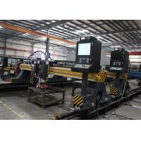 Buy cheap Steel Plate CNC Flame Plasma Cutting Machine For Ship Building Industry 4200mm X 16800mm product