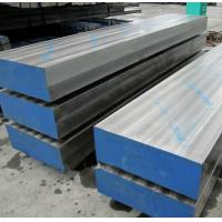 Buy cheap Carbon Steel Flat Bar 1045 product