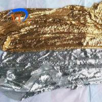 Buy cheap 4mm Silver Aluminum Mesh Fabric Decorative Flexible Metal Sequins Wall product