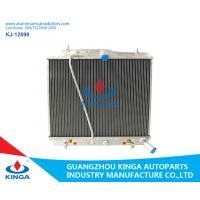 Buy cheap Brazed Full Aluminum Auto Radiators For 2005 Toyota Hiace Cooling System from wholesalers