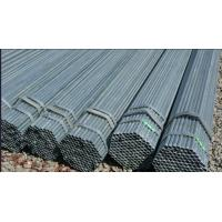 Buy cheap 1/2 - 8 Inch Galvanized Steel Pipe , BS Standard Hot Dip Galvanizing ERW Steel Tube product