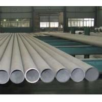 Buy cheap Uns 32304 Seamless Duplex Stainless Steel Pipe product