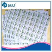 Buy cheap Printable Thermal Barcode Paper Labels , Jewelry Barcode Security Labels product