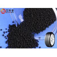 China Silane Coupling Agent TS - 69C 50% TS 69 And 50% Carbon Black Solid Admixture Black small pellet on sale