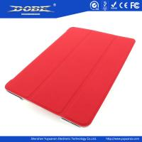 Buy cheap Wet PU Fashion colorful protective Case with stand for iPad Mini product